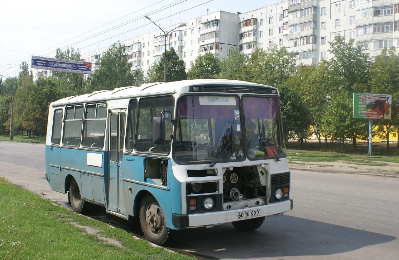 ПАЗ-3205 №6016 КХУ, службовий. Київська область, Біла Церква