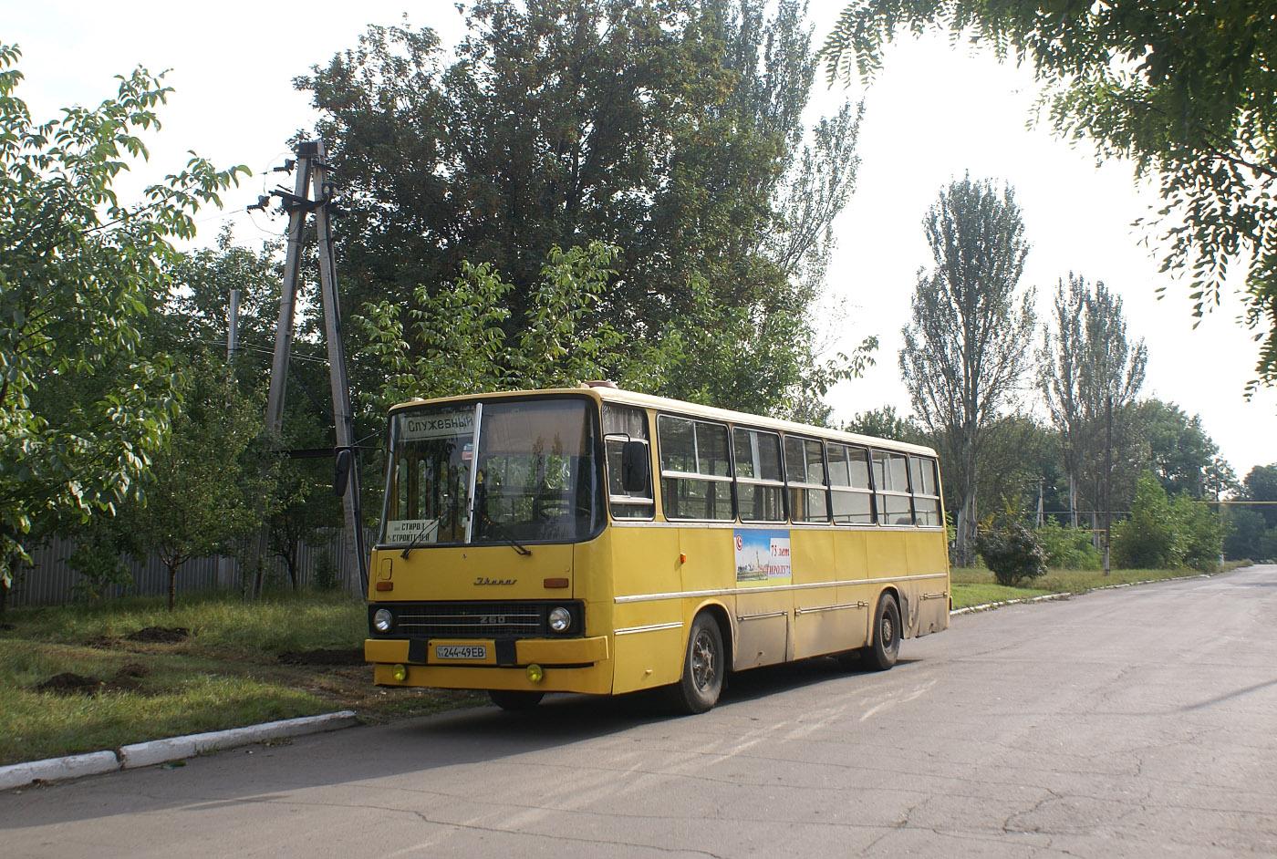 Ikarus-260 №244-49 ЕВ. Донецька область, Горлівка