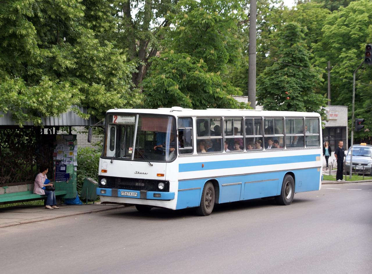 Ikarus-260 №1367 КХР, маршрут №2. Київська область, Бориспіль
