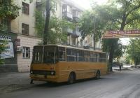 Ikarus-260 №9043 ДНФ. Дніпропетровська область, Дніпродзержинськ