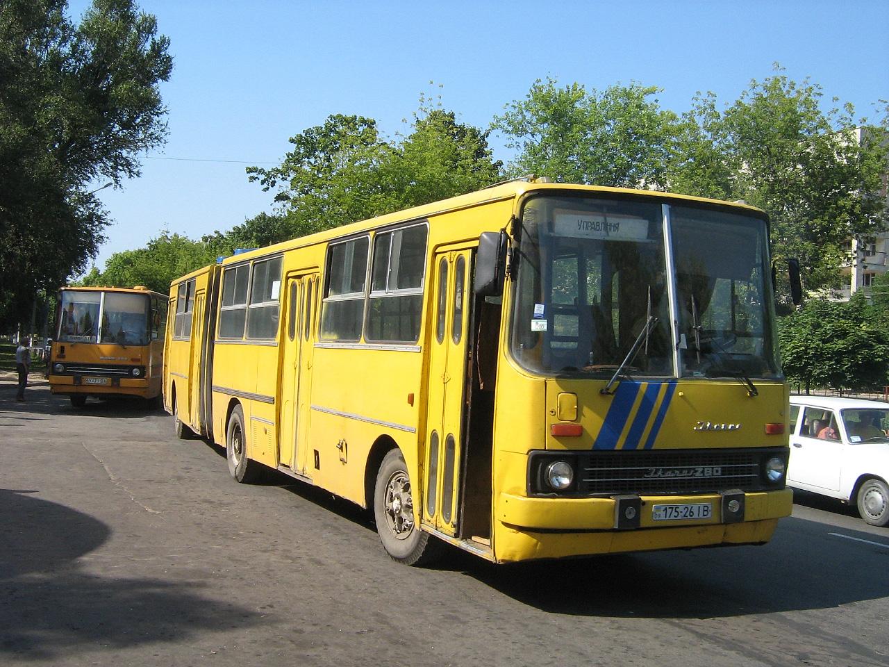 Ikarus-280 №175-26 ІВ. Івано-Франківська область, Калуш
