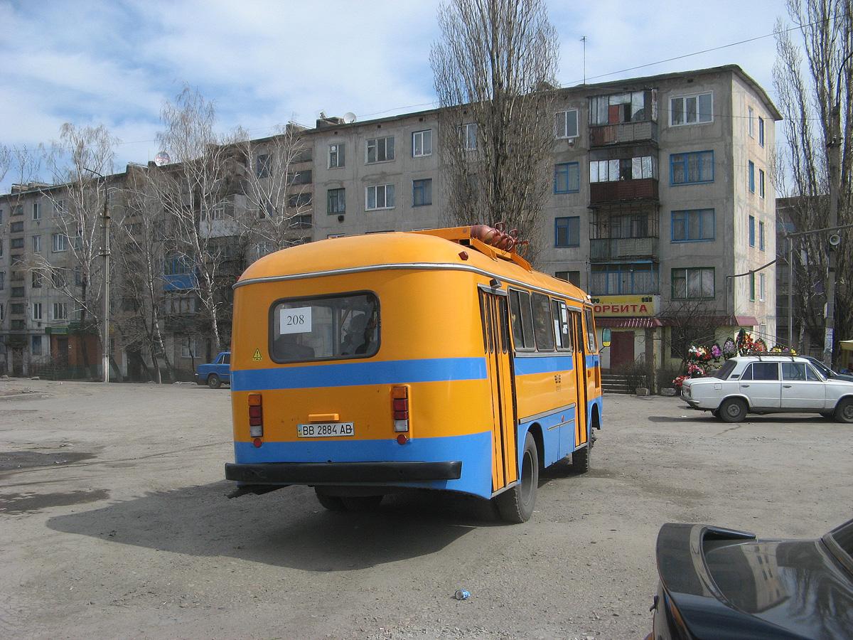 ПАЗ-672М №ВВ 2884 АВ. Луганська область, Антрацит