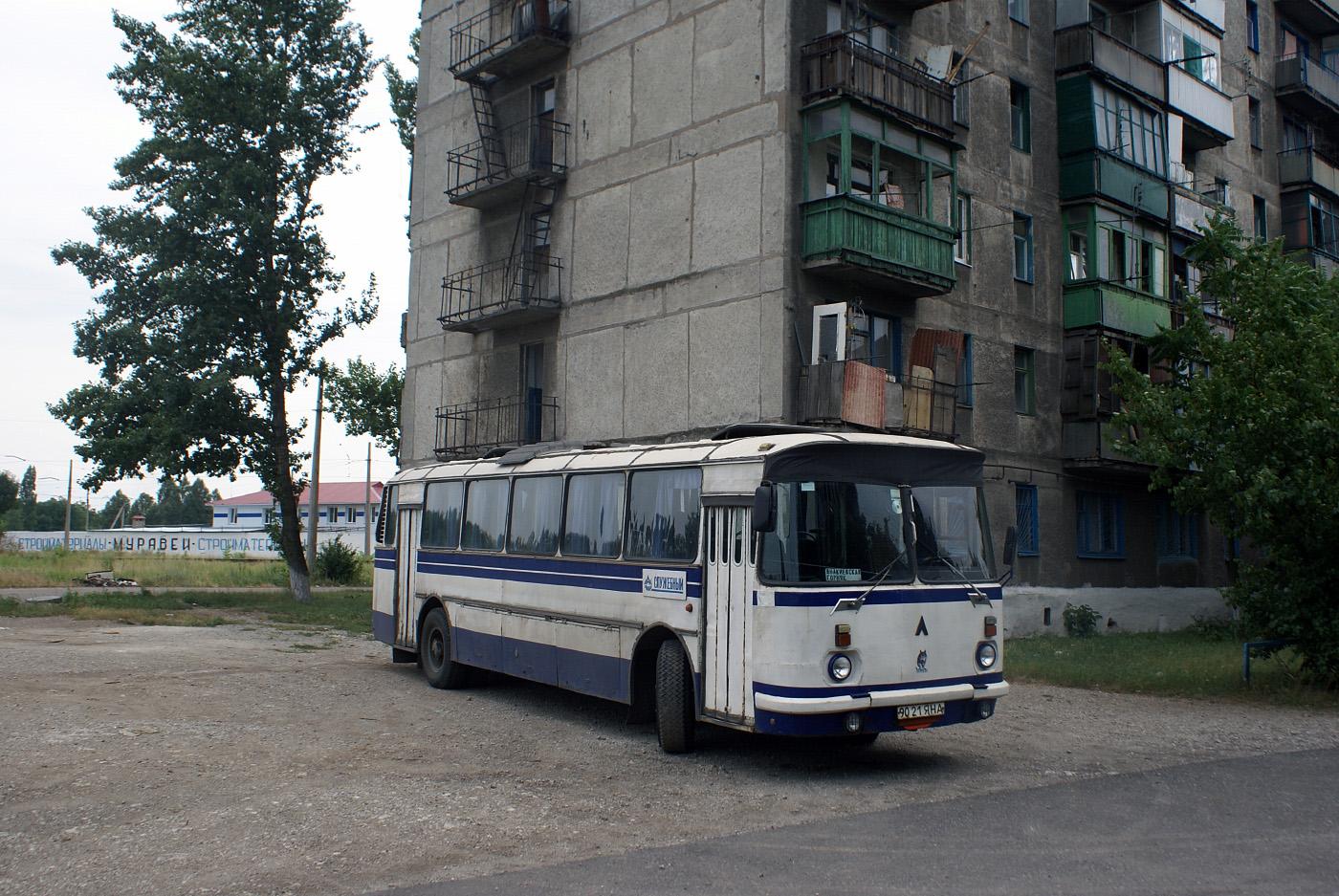 ЛАЗ-699Р №9021 ЯНА. Донецька область, Єнакієве