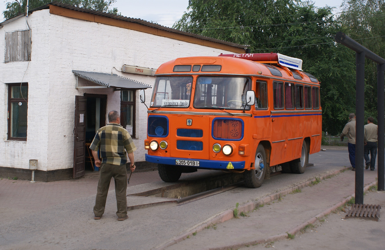 ПАЗ-672М №205-01 ВІ. Вінницька область, Калинівка, АТП