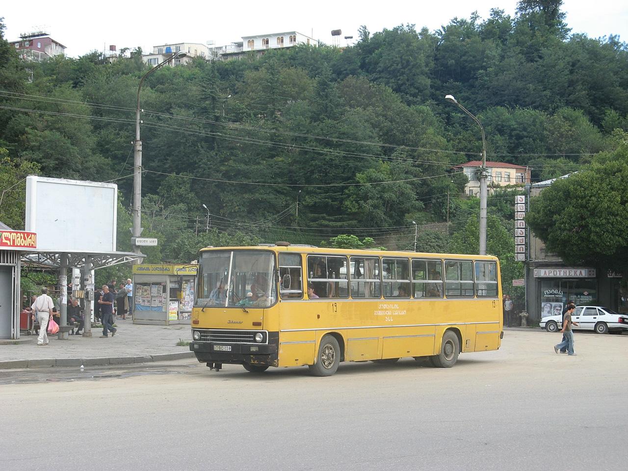 Ikarus-260 №DBC 138. Грузія, Імереті, Кутаїсі