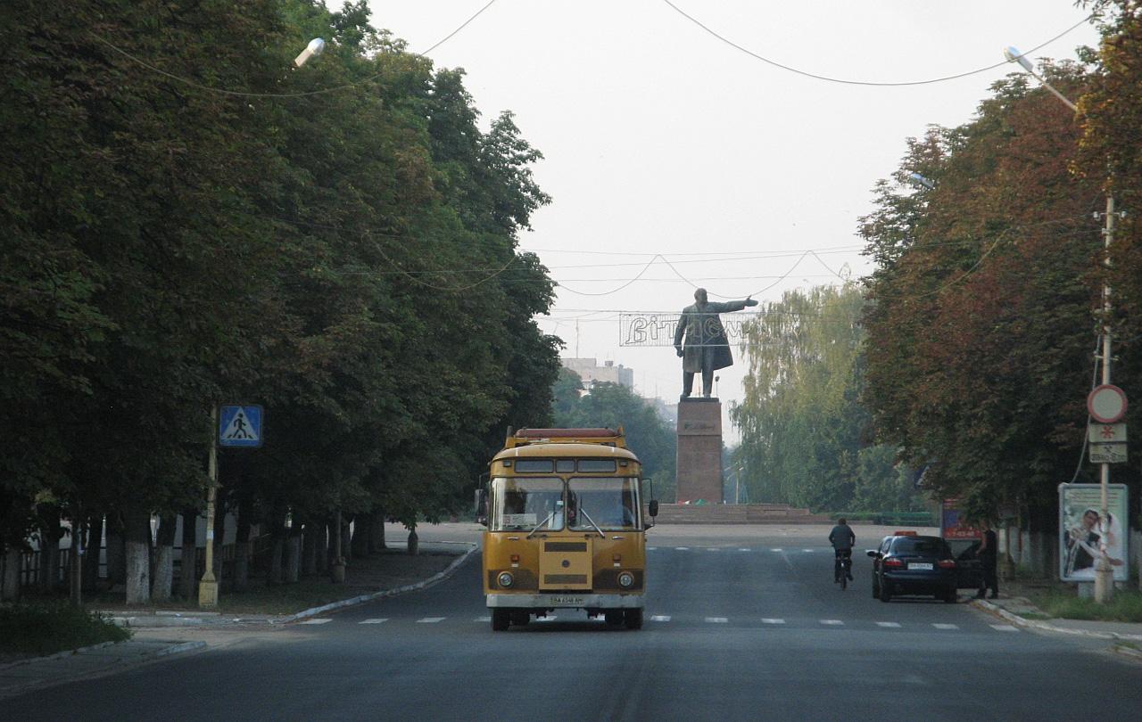 ЛиАЗ-677М №ВА 6548 АМ. Кіровоградська область, Олександрія