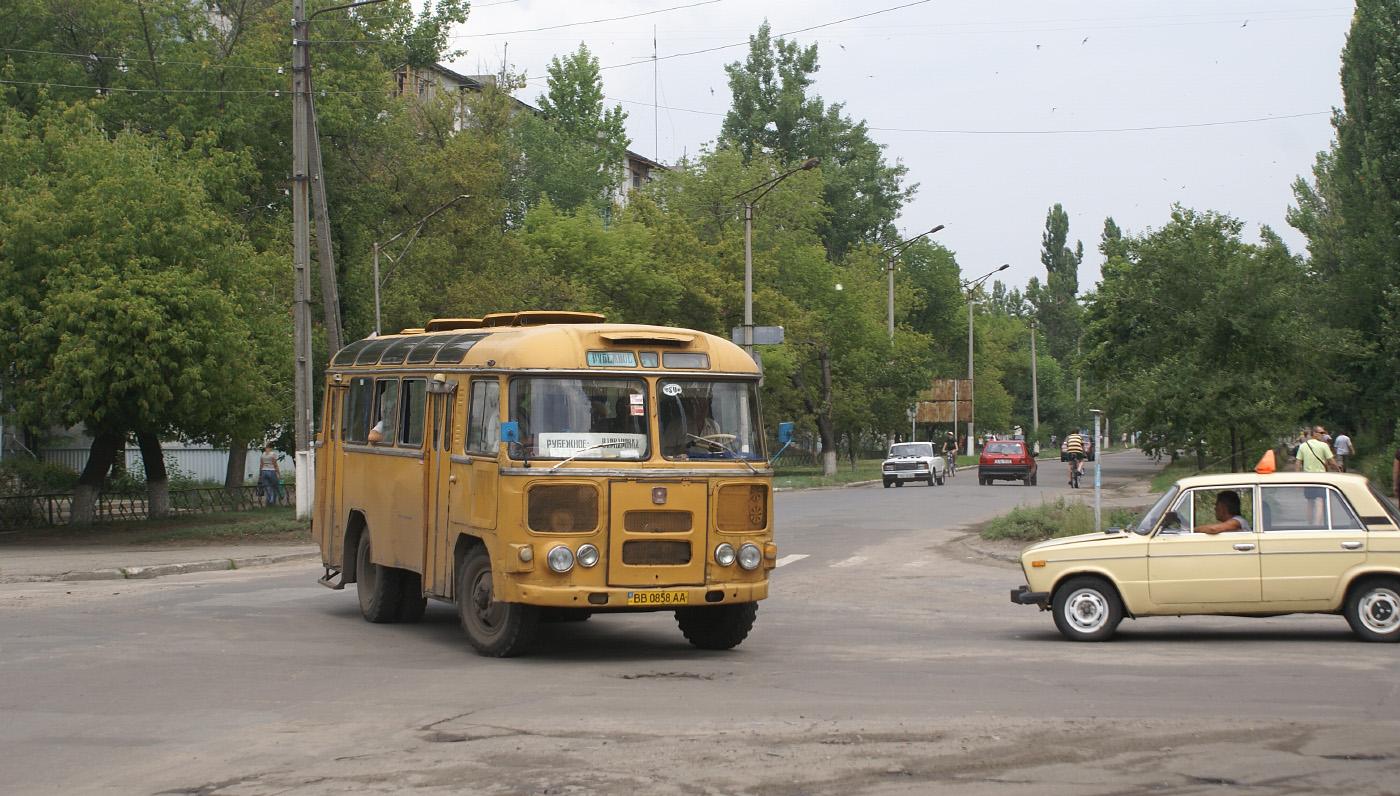 ПАЗ-672М №ВВ 0858 АА. Луганська область, Рубіжне