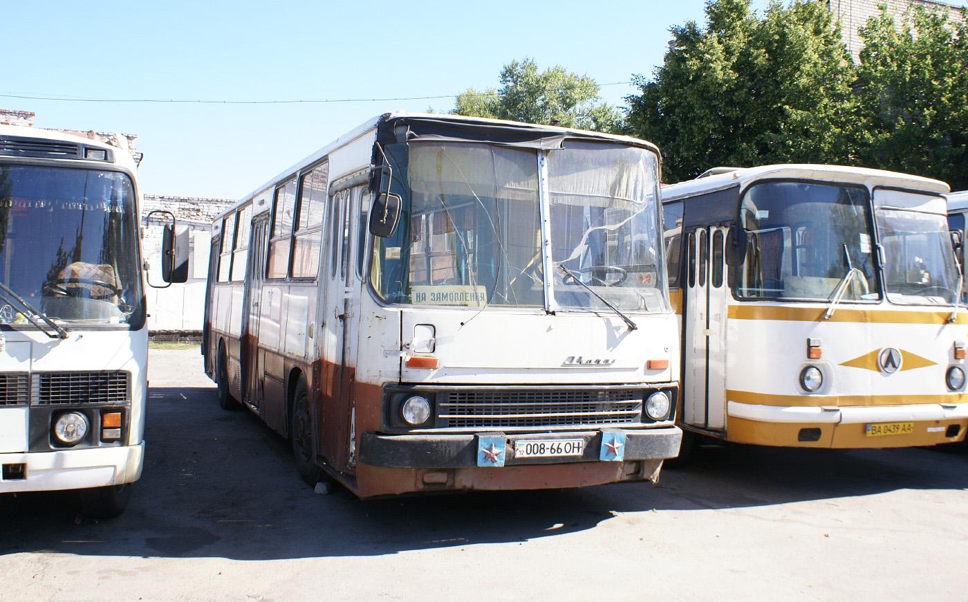 Ikarus-260 №008-66 ОН, ЛАЗ-695Н №ВА 0439 АА. Кіровоградська область, Світловодськ