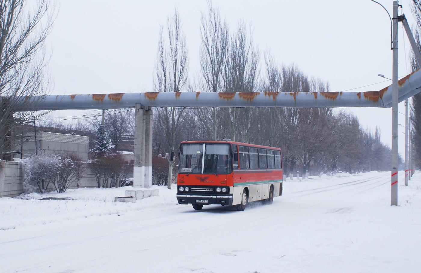 Ikarus-256 #023-80 ЕВ. Донецька область, Авдіївка