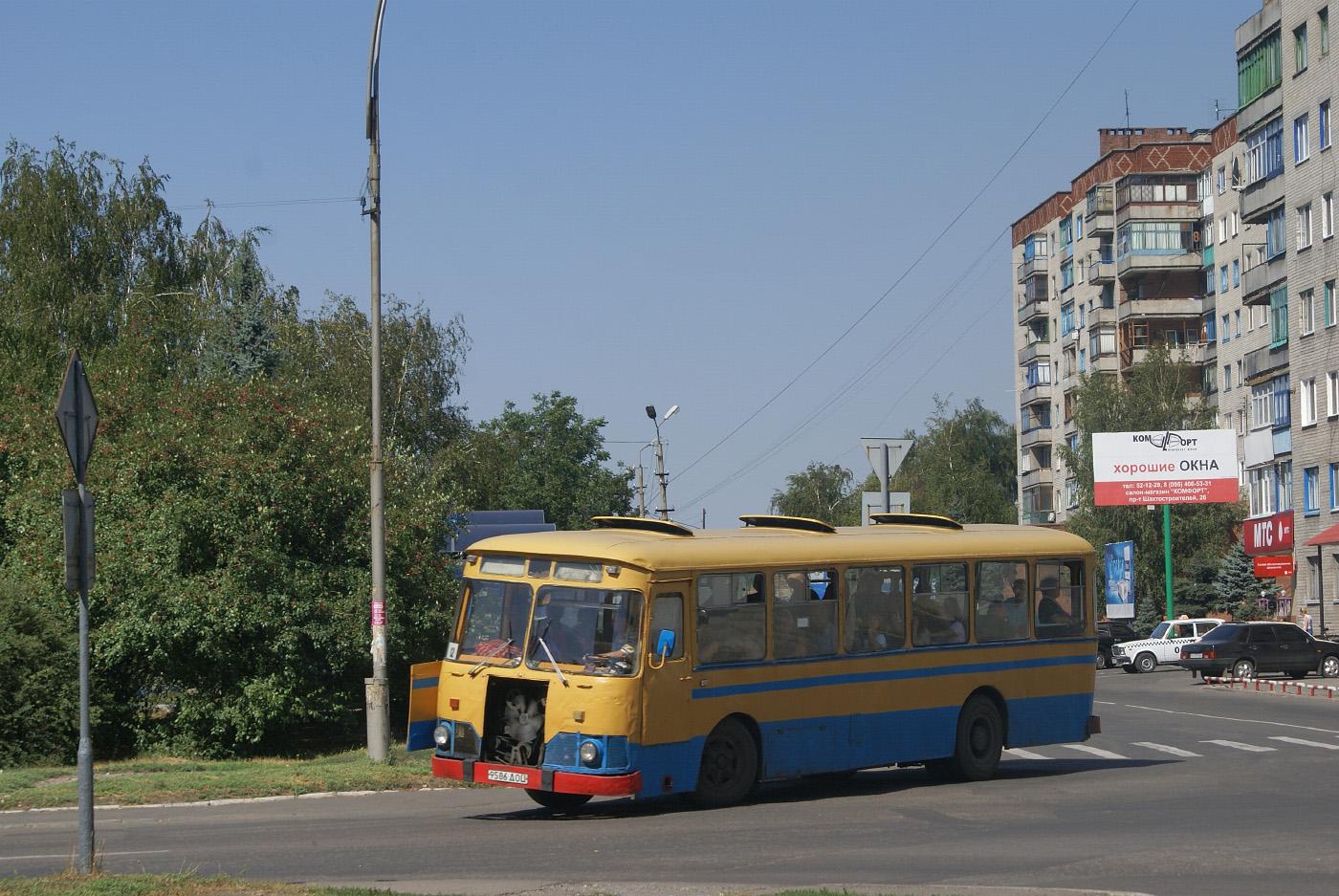 ЛиАЗ-677М №9506 ДОЦ. Донецька область, Красноармійськ(Покровськ)