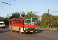 Ikarus-256 №254-92 АА. Дніпропетровська область, Кривий Ріг