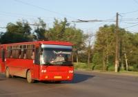 Богдан А145 №АЕ 0345 АА. Дніпропетровська область, Кривий Ріг