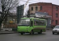 Богдан А064 №АВ 8756 АА. Вінниця