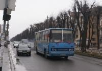 Ikarus-250 #АВ 9418 АЕ . Вінниця