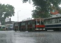 Ikarus-280 #227-96 АА. Дніпропетровськ(Дніпро)