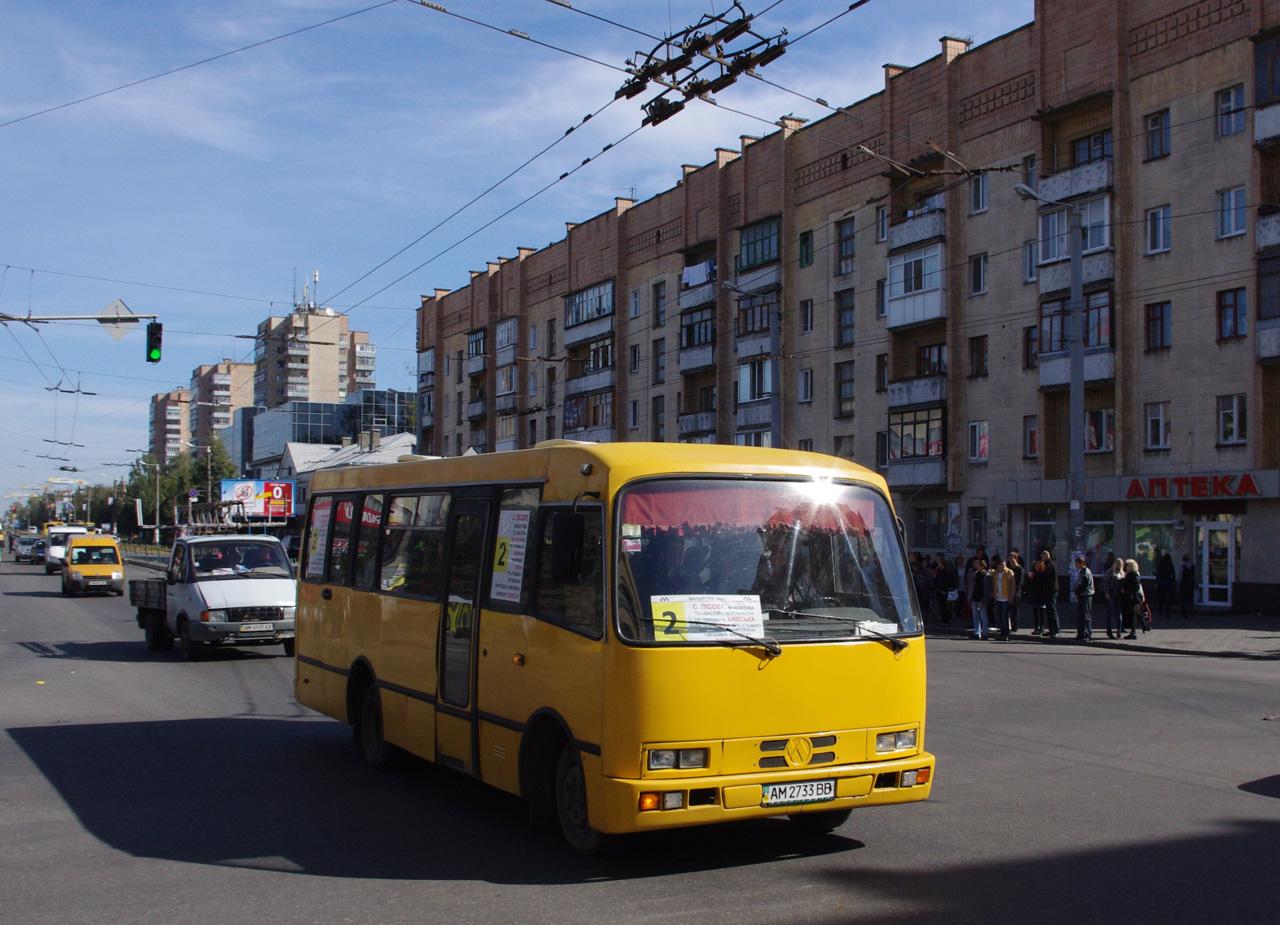 Богдан А091 №АМ 2733 ВВ. Житомир
