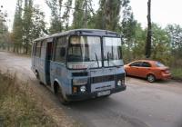 ПАЗ-3205 №328-51 АА. Дніпропетровська область, Кривий Ріг