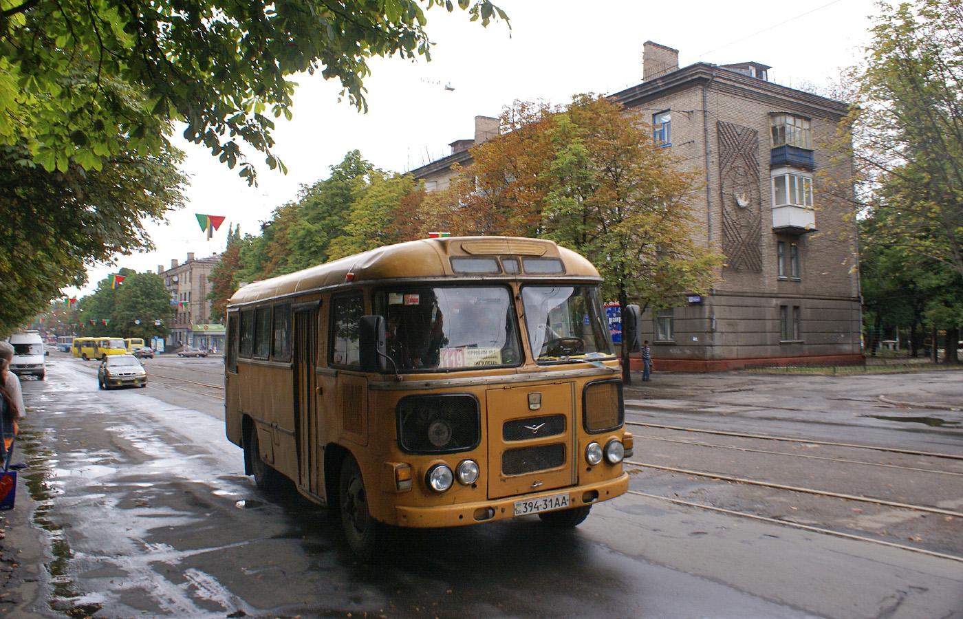ПАЗ-672М №394-31 АА. Дніпропетровська область, Кривий Ріг