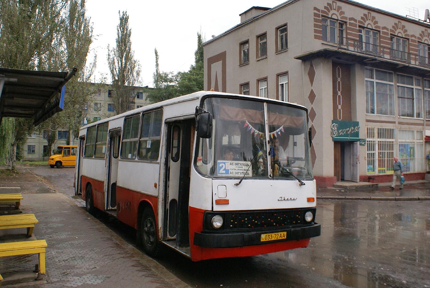 Ikarus-260 №033-72 АА. Дніпропетровська область, Кривий Ріг, АС Інгулець