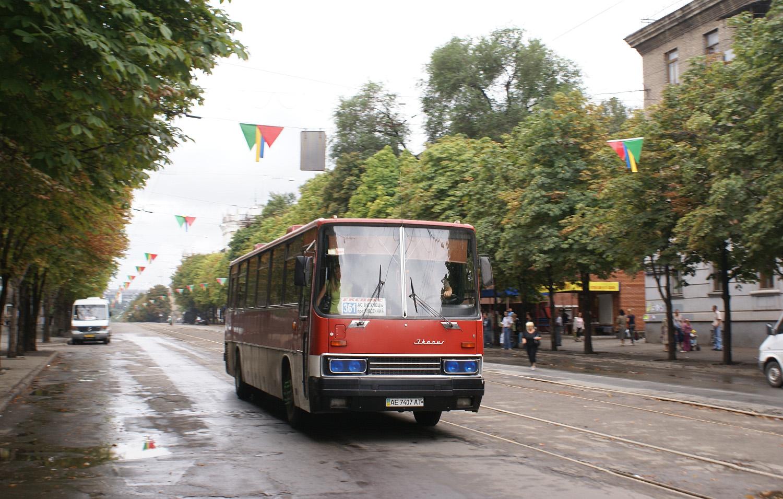 Ikarus-250 №АЕ 7407 АТ. Дніпропетровська область, Кривий Ріг