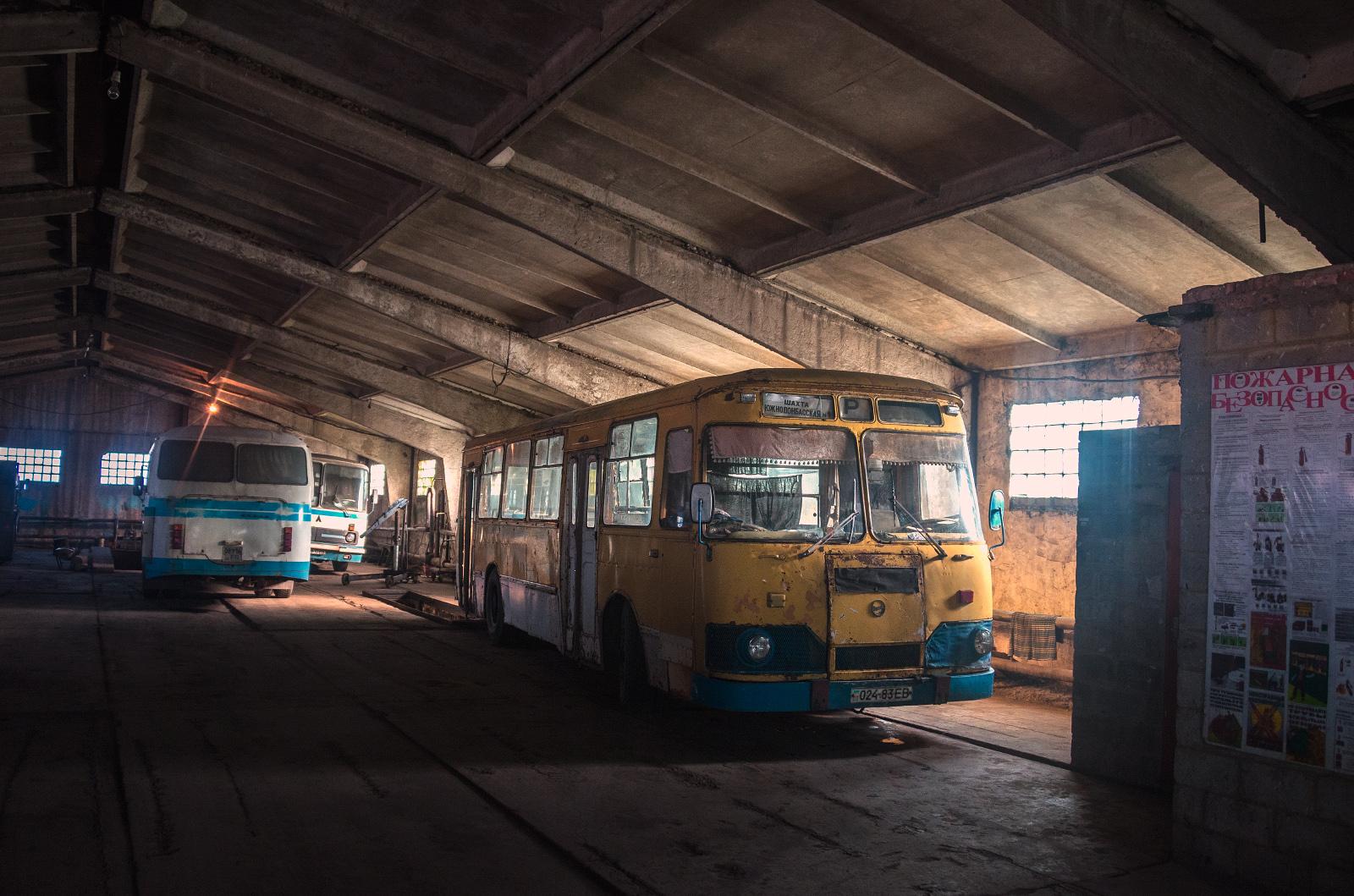ЛиАЗ-677М №024-83 ЕВ. Донецька область, Вугледар, шахта Південнодонбаська №1
