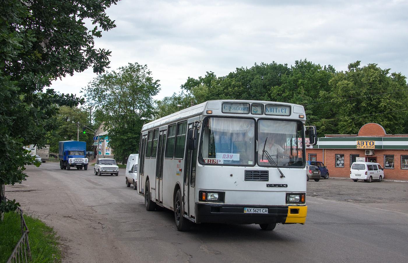 ЛАЗ-52523 №АХ 5621 СА. Харківська область, Красноград